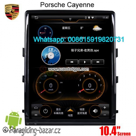 Porsche Cayenne 10.4inch radio Car android wifi GPS Vertical screen - 3
